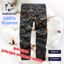 Rarebone Mens 100%cotton RUCamo Pants Relaxed Fit for Men Military Army Style with Multi L-4X Loose Comfortable Cargo Jogge(China)