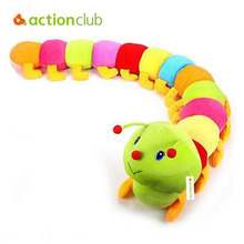 Actionclub 1PCS 50cm  Baby Toys Colorful Caterpillars Millennium Bug Doll Plush Toys Large Caterpillar Hold Pillow Doll toys