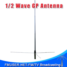 Freeshipping FMUSER 1/2 wave Professional GP200 Antenna BNC SL16 with 8 meters.cable for FM Transmitter from 5w to 100w(China)