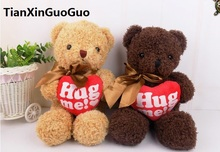 """hug me"" heart teddy bear about 30cm bear plush toy soft doll baby toy birthday gift w2940(China)"