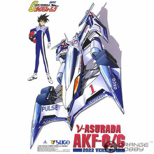 OHS Aoshima 00572 1/24 Asurada AKF-0/G 2022 Ver Cyber Formula Scale Assembly Anime Car Model Building Kits