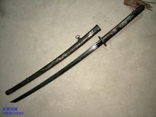 Collectable Old WWII Japanese Samurai Katana/ DAO/sword,Dragon