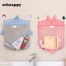 Baby bathroom mesh bad for baths toy bag kids basket for toys net cartoon animal shapes waterproof cloth sand toys beach stroage