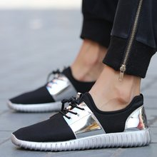 4df168aea6df Мужские кроссовки sepatu pria, Повседневная дышащая обувь, модные мужские  кроссовки, удобная мужская обувь