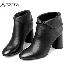 AIWEIYi Shoes Woman Genuine leather Motorcycle Boots High Heels Snow Boots Brand Designer Shoes for Women Platform Pumps(China)