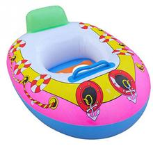 New Arrival Inflatable Kids Baby Seat Swimming Swim Ring Pool Aid Trainer Beach Float