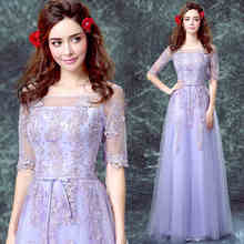 Sexy lavender lace applique shoulder evening dresses with sleeves chiffon dress long section of the new free shipping