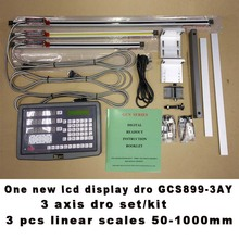 Complete 3 axis dro set gcs899-3ay digital readout and 3 pcs optical glass scale 2-40 inch for all machines with accessories