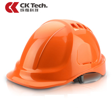 CK Tech Building Operations Safety Helmet Anti Impact Hard Hat Hard Worker Construction Working Building Helmet CapaceteNTC-4(China)