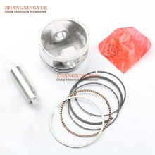 150cc 57.4mm Piston & piston rings for GY6 157QMJ 150cc Scooter ATV(China)