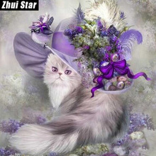 "Full Square Diamond 5D DIY Diamond Painting ""Noble cat"" Embroidery Cross Stitch Rhinestone Mosaic Painting Home Decor"