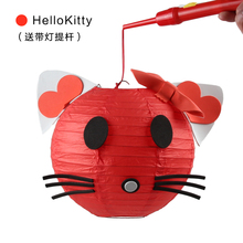 Children's cartoon animals lantern toys Crafted lanterns Glow lantern material package mouse