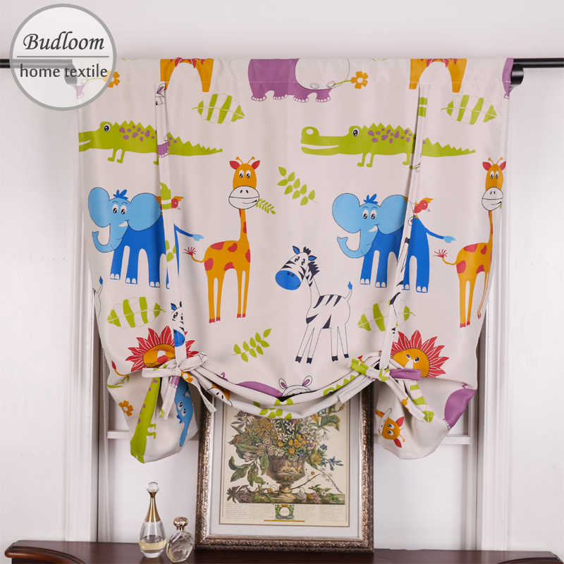 Cartoon lion elephant animals blackout short curtains for kitchen baby room small roman curtains window single panel door drapes