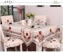 Available in various sizes of high-grade Pastoral embroidered tablecloths Hand Hollow multifunction tablecloth(China)