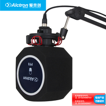 Original Alctron PF8 New Arrive Professional Simple Studio Mic Screen Acoustic Filter(China)