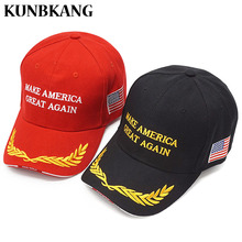 Buy High Make America Great Hat Donald Trump Cap Men Embroidery USA Flag Snapback Dad Hats Army Tactical Baseball Cap for $5.95 in AliExpress store