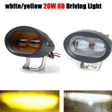 Newest Led Work Light Flood 6D 20W Driving Light White Amber Yellow Offroad Lamp Blue Auxiliary Off-road Bulb Mini Size 4x4 ATV