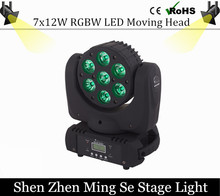DMX512 stage light /7X12W RGBW LED Moving Head /LED Beam /DJ Disco Party Effect Lighting /LED wash light