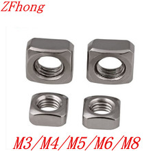 DIN557 M3 M4 M5 M6 M8 A2 Stainless Steel Metric Square Nuts(China)
