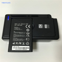HB4F1 For Huawei U8800 T8808D G306T C8800 C8600 U8520 E5830 E5-0315 E586 ET536 E585 E5331 R205 Battery + YIBOYUAN SS-C1 Charger(China)