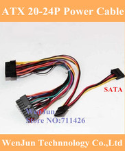20AWG ATX 20-24P power cable 20Pin to 24pin(20+4) with dual sata connector for  ITPS PSU Car Auto PC Computer Power