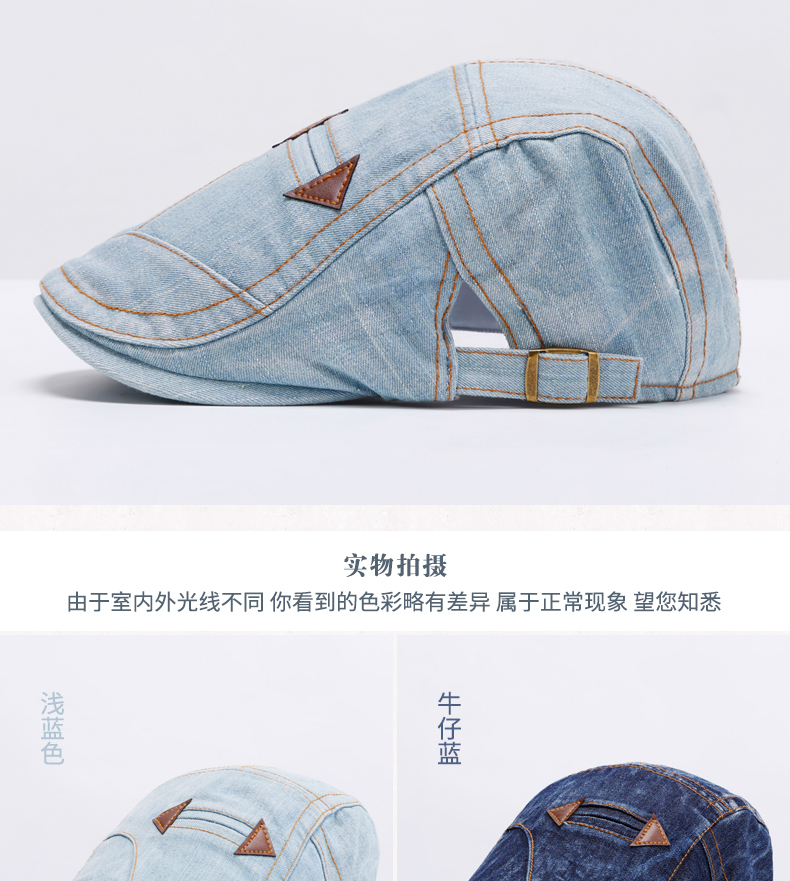 d9571413987d Adult Gift Wash old Denim Peaked Cap Outdoors Casual Ivy Hats Woman Autumn  And Winter Beret Caps - us239