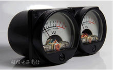 2x Panel VU Meter Warm Back Light Recording Audio Level For Amplifier Speakers