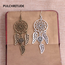 PULCHRITUDE 4 pcs/lot Metal Antique Bronze Silver Feather Dream Catcher Heart Pendant Earring Jewelry Making Diy C0289(China)