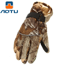 AOTU Men Camouflage Hunting Gloves Keep Warm Bike Full Finger Sport Glove Waterproof For Hiking Cycling Ice Fishing 206