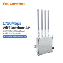 Gigabit poe wireless outdoor AP router 802.11AC dual band 1750M wifi Access Point AP with 4*8dBi antenna WiFi cover base station(China)