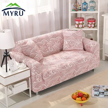 MYRU red Waves  Sofa Cover Big Elasticity Flexible Couch Cover Loveseat Machine Slip-resistant Drawing Room Decorate Anti Mite