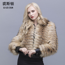 QIUSIDUN The Real Pure Natural Raccoon Fur Coat Leather Cuffs With Zips Short Jacket For A Woman Who Keeps Warm In Winter
