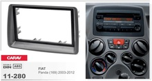 Frame+android 6.0 car dvd player for fiat panda 169 2003-2012 touch screen multimedia stereo autoradio tape recorder head units(China)