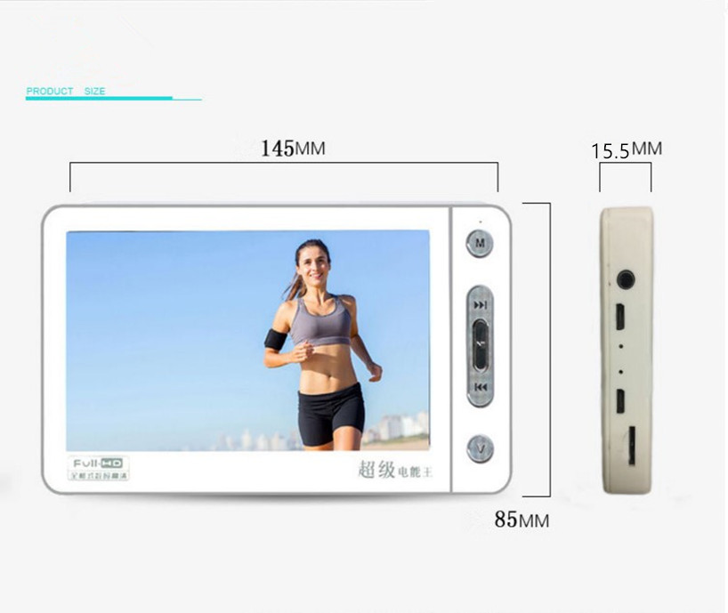 MP5 Player MP4 Music Player 8G 5 Inch Touch Screen Support TV Out Music Video Recording Picture Calculator E-dictionary (6)