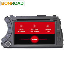 "Octa Core 7"" Car DVD Player For SsangYong Kyron, Actyon,Korando 2005- 2010 Car Radio RDS Navigation GPS Video Audio Wifi 2G RAM(China)"
