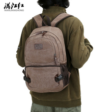Store New Arrival Korean Casual Male Bag School Bag Bag Man's 100% Cotton Canvas Mochila Backpack Bag(China)
