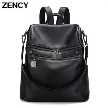 2017 New Fashion Famous Popular First Layer Natural Genuine Leather Designers For Girls School Women Book Bags Cowhide Backpack(Hong Kong)