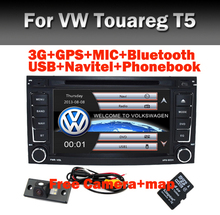 2 din 7 inch Car  DVD VW Touareg Multivan T5 (2002-2010) GPS  Bluetooth Radio RDS USB IPOD TV Steering wheel Canbus Free camera