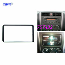 Good quality Car Radio Facia for SUZUKI Jimny 2006-2012 Stereo Dash Kit Install Fascia Face Plate Surround Panel DVD Frame 2DIN