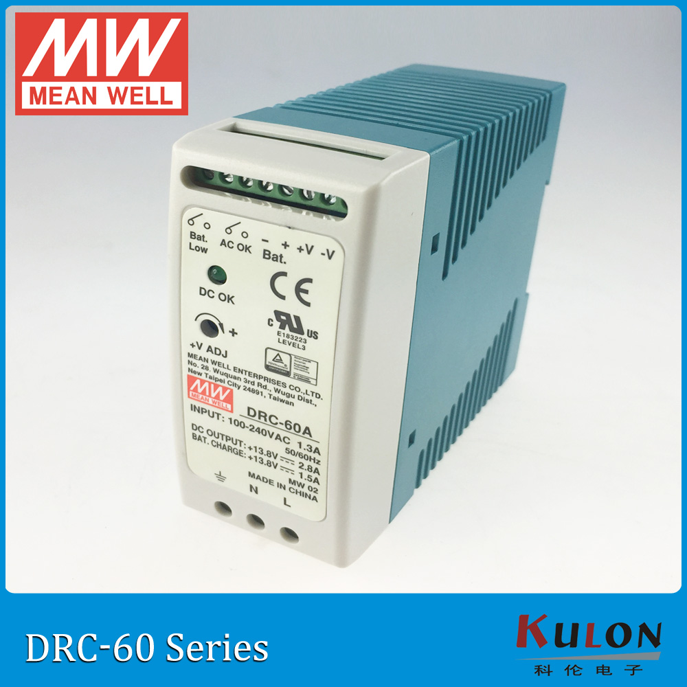 Original MEAN WELL DRC-60A 60W 12~15V AC/DC meanwell din rail security Power Supply with Battery charger(UPS function) DRC-60<br>