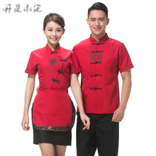 Free Shipping Hotpot Restaurant Workwear Chinese Traditional Style Red Waiter Uniform With Apron Cheap Purple Waitress Shirt(China)