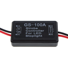 GS-100A Flash Strobe Controller Flasher Module for Car LED Brake Stop Light Lamp 12V and 24V Free Shipping(China)