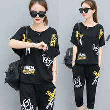 Buy Summer tracksuit women runway set sportswear pant suits black casual 2 piece set top pants plus size 3xl large clothes for $14.64 in AliExpress store