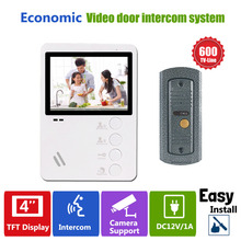 "Homefong 4"" TFT Color Video Door Phone Monitor Doorbell Camera 600TVL  Night Vision Video Intercom System  Access Control 1to1"