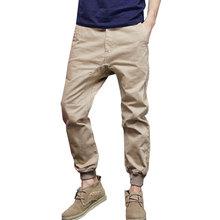2017 New Design Casual Men Pants Cotton Slim Pant Straight Trousers Fashion Hip hop Solid five color mens Pants Men Plus Size 38(China)