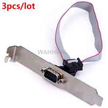 3pcs/lot New PCI To COM 9 Pin RS232 RS-232 Serial Port COM Extension Cable Adapter 9Pin DB9 Bracket Computer Cable HY1266*3