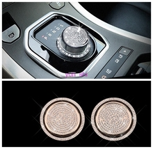 Car Gear Shift Knob Head Decoration Car-Styling For Land Rover Discovery Sport Discovery 4 Range Rover Evoque or Jaguar XF XJ XE