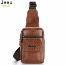 Buy JEEP BULUO Men Chest Bags Shoulder Strap Back Bag Cow Split Leather Travel Men Crossbody Bags Vintage Male Messenger Bag 2518 for $20.11 in AliExpress store
