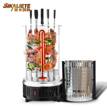 Electric Power Vertical BBQ Grill Stainless Steel Broiler Barbecue Grill Oven Home Smokeless BBQ Churrasco Kebab Grill Machine