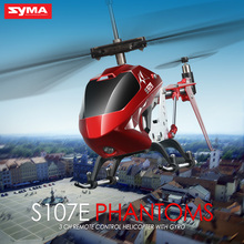 SYMA S107E RC Aircraft Helicopter 3CH Gyro Colorful Flashing Lights Indoor Mini Helicopter Remote Control Toys For Children